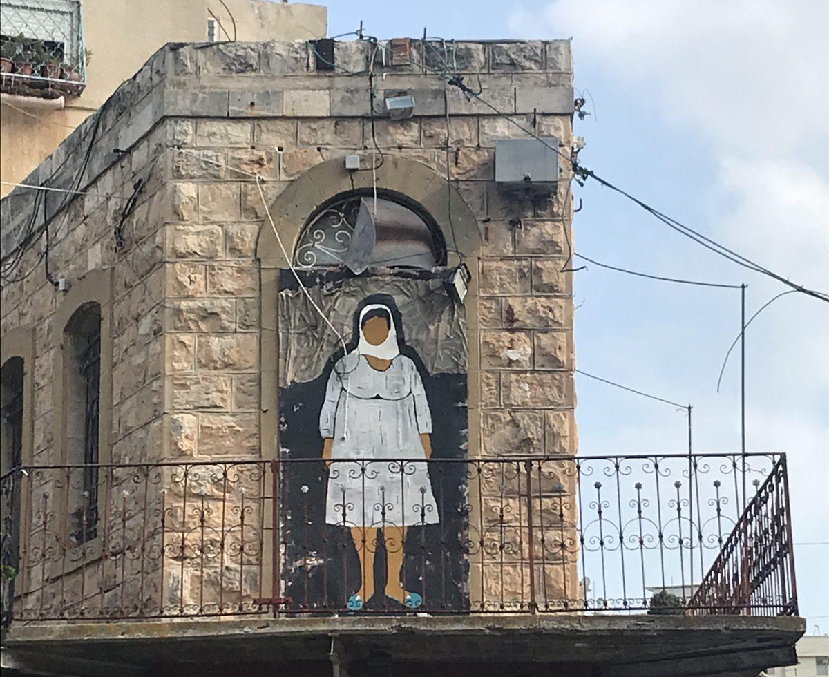 Aunt Amneh.Nasrin Abu Baker.WadiNisnas.Haifa