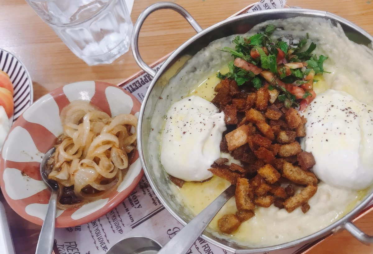 Hummus Fatteh Hummus Elsham Wadi Nisnas Haifa