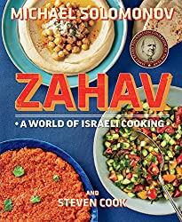 Zahav Cookbook by Michael Solomonov