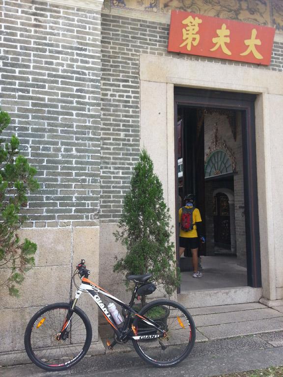 落馬洲邊境單車一日遊 8 Sep 2013   Debbie's adventure 我的小天地