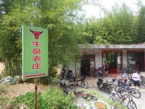 吃午飯的牛鼻農荘