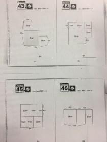 area-puzzle-2