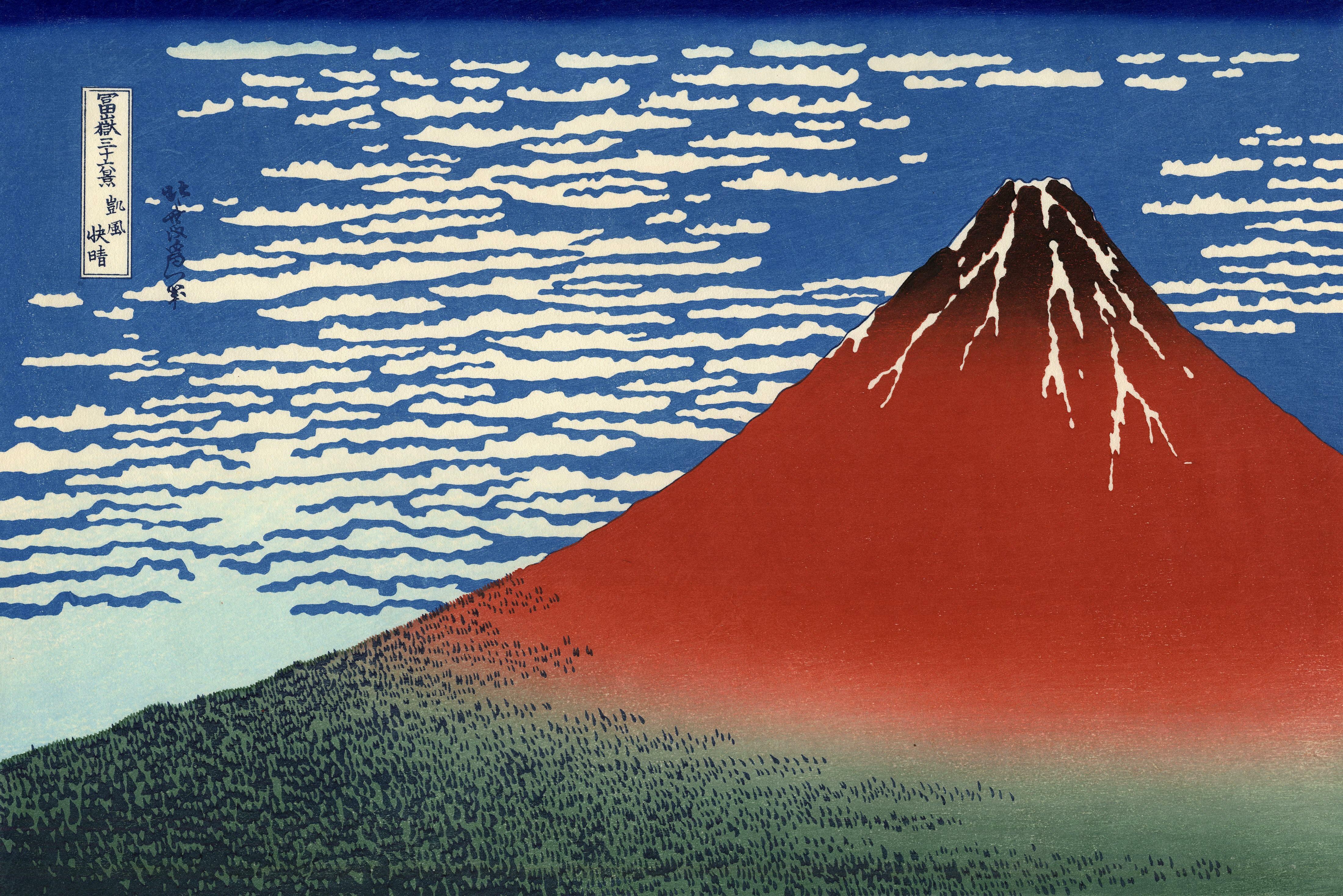 El monte Fuji con tiempo claro, por Katsushika Hokusai
