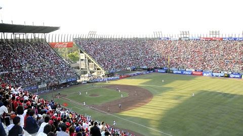 Foro Sol lleno en juego inaugural entre Tigres y Diablos Rojos