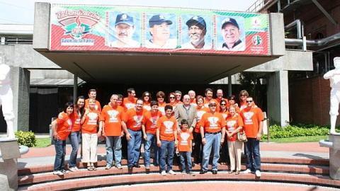 Recorrido por el Salón de la Fama del Beisbol Profesional de México