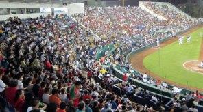 Estadio Resurgimiento de Ciudad del Carmen