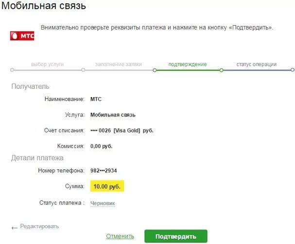 расписание автобуса брянск москва киевский вокзал