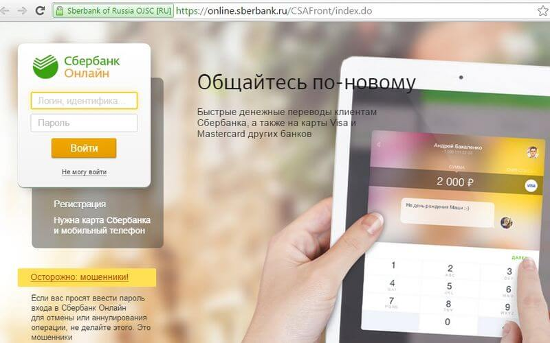 """""""Piggy Bank"""" Sberbank: how to translate accumulations on a bank card 1"""