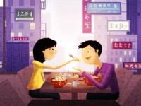 """21 Ilustraciones que te mostrarán cómo es """"El amor de cada día"""""""
