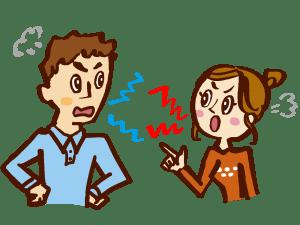 職場 喧嘩