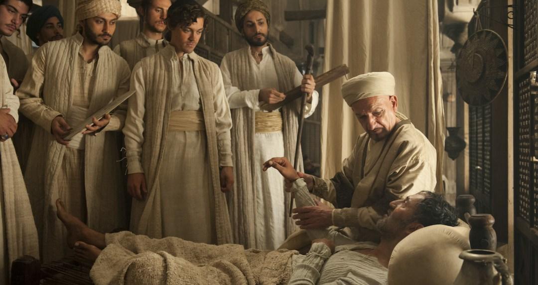 Avicenne examinant un malade avec ses disciples