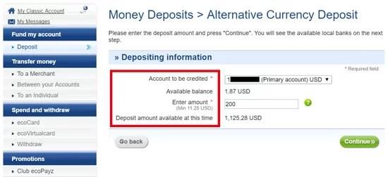 eco0017 - ecoPayz(エコペイズ)の入金方法、手数料、限度額の解説
