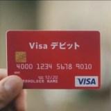 1488431427749 - ベラジョンカジノの入金方法。入金限度額・入金手数料の比較まとめ