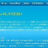 jiko - ベラジョンカジノの入金方法。入金限度額・入金手数料の比較まとめ