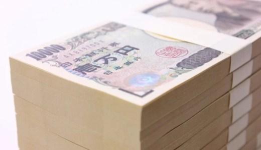 ベラジョンカジノの登録ボーナスを受け取った場合の出金条件