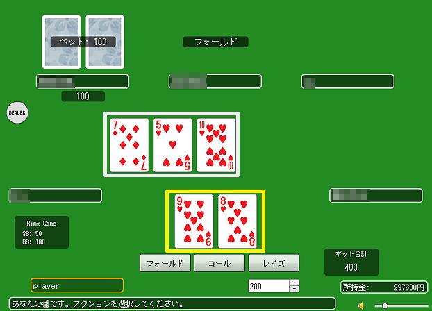 74594e5194fa8380164aabe8685c81c6 - ベラジョンカジノのポーカーで勝てない人必見!ポーカーのルール、遊び方、必勝法、楽しみ方。勝率アップの方法も解説