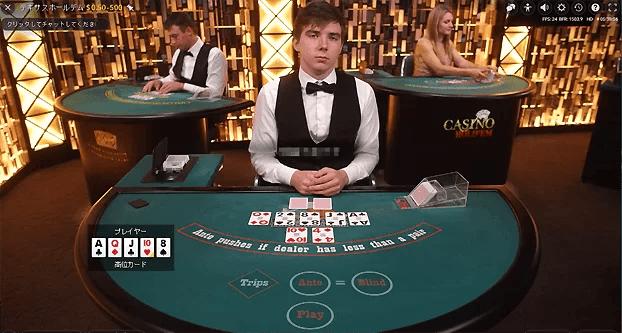 c42c961c5ee0b007a9d8b2ce915fc76d - ベラジョンカジノのポーカーで勝てない人必見!ポーカーのルール、遊び方、必勝法、楽しみ方。勝率アップの方法も解説