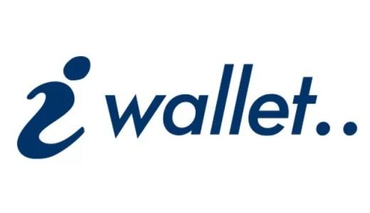 ベラジョンカジノのアイウォレット(iWallet)入金方法・入金限度額・入金手数料の解説