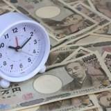 a0ffdddd35c1dbbbb53b78005ad844a9 s - ベラジョンカジノの国内銀行送金出金方法・出金限度額・出金手数料の解説