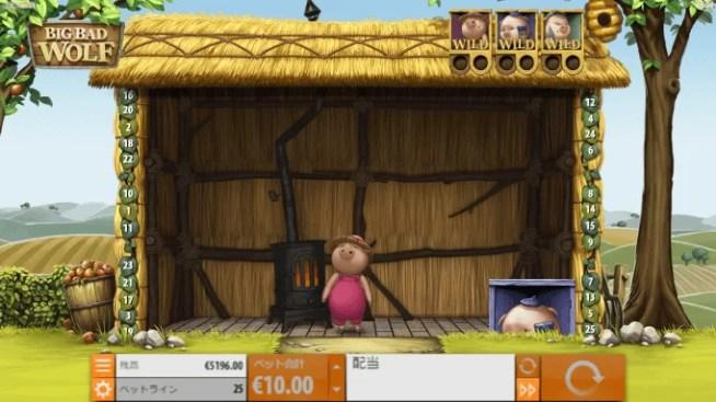 BB3 300x168 - 「Big Bad Wolf(ビッグバッドウルフ)」のスロット紹介&遊び方、ゲーム解説