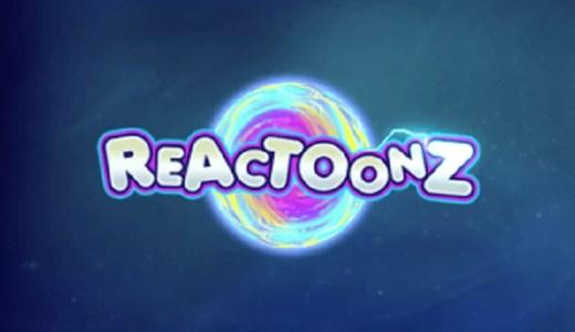 「Reactoonz(リアクトゥーンズ)」のスロット紹介&遊び方、ゲーム解説