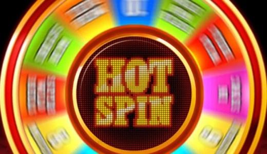 「Hot Spin(ホットスピン)」のスロット紹介&遊び方、ゲーム解説
