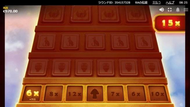 r13 300x169 - 「Ra's Legend(ラーズレジェンド)」のスロット紹介&遊び方、ゲーム解説