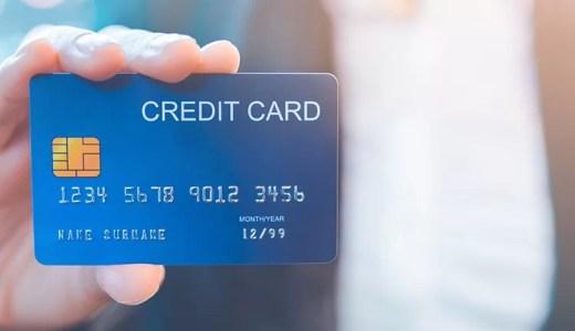 即座に入金完了!オンラインカジノ決済に「クレジットカード」が便利!クレジットカード決済のメリットやデメリットを解説