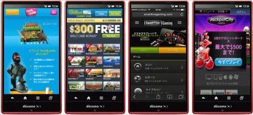 sumafo4retu 1 - ベラジョンカジノのiphone版、スマホ公式アプリダウンロード方法