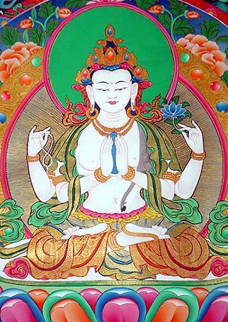 4Arm Chenrezig  Dechen Ling PressDechen Ling Press