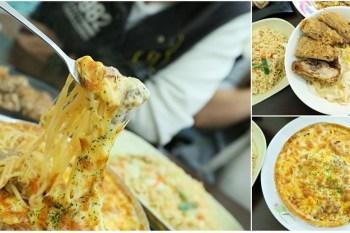 【台南美食】成大學區內的平價小館,賣著日式丼飯、焗烤義大利麵:阿樂小館