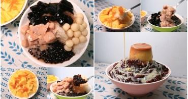 【台南美食】古早味冰品!銷魂消暑鳳梨冰,憶起兒時的好味道:葵鑫冰品屋