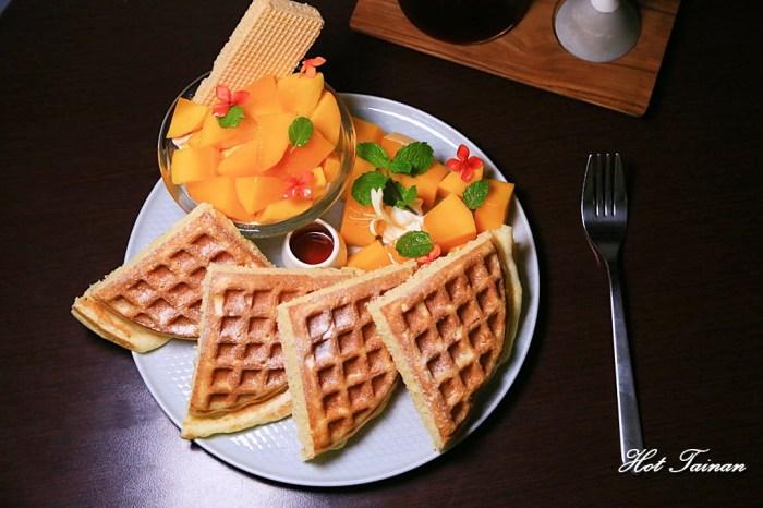 【台南美食】甜點控的好去處,品咖啡聊咖啡的好選擇,悠閒的享受一客早午餐的好去處:小巷裡的拾壹號