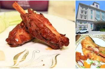 【台南美食】來宴會廳用餐吧!永康區情定城堡新推出精緻套餐