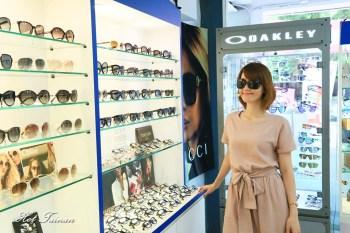 【台南生活】超多款鏡框鏡片太陽眼鏡可任搭,超多好康就在:佳視眼鏡