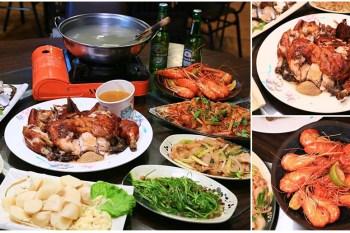 【台南美食】新市區也有甕仔雞料理!不輸關子嶺的在地好味道:家和甕仔雞