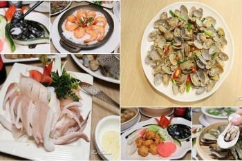 【澎湖美食】澎湖在地人推薦!創意海鮮料理,平價高CP值必吃:臨海樓平價海鮮精緻料理