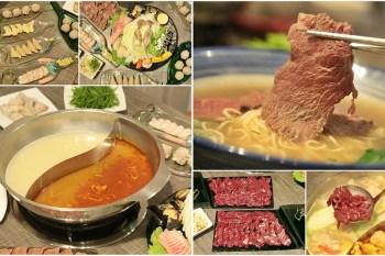 【台南火鍋】台南必吃溫體牛肉火鍋!老饕必點溫體牛肉麵:玻璃牛溫體牛豬肉火鍋
