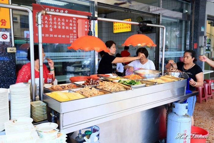 【台南美食】20元就能吃到的海陸雙拼飯!在地經營38年的老店:好地方蝦仁飯