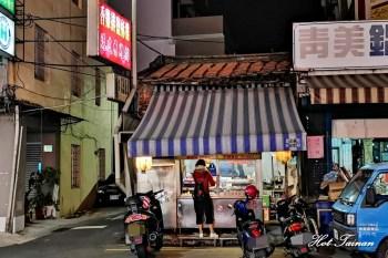 【台南美食】新化人不想透露的秘藏鹹酥雞店!超人氣必點竟然是這道?