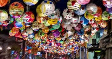 【台南景點】再現街道燈籠海!2019台南普濟殿燈會開跑~