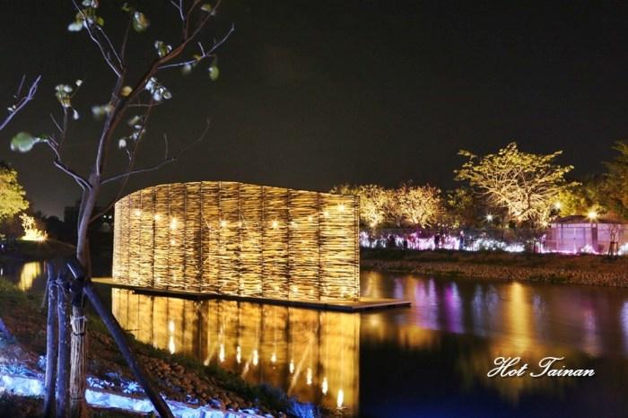 【台南景點】2019台南鹽水月津港燈節!過年期間來台南必逛景點~花海燈會一次滿足