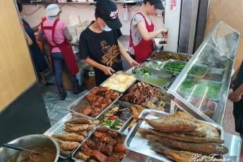 【台南美食】台南便當界的佼佼者!每天都一定要排隊的台南味便當:永吉經濟快餐