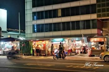 【台南夜市】台南唯一天天營業的小夜市!永康人晚餐宵夜好去處:南工小夜市