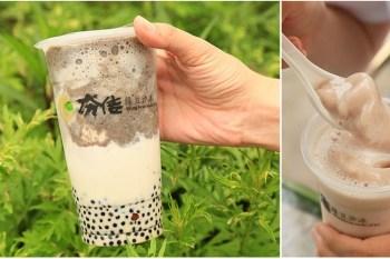 【台南飲料】這款飲料全台南只有這間店有販售:夯佶綠豆沙冰