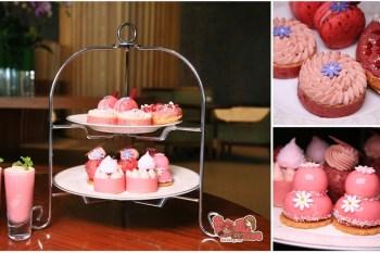 【台南甜點】台南獨賣!限時限量販售的紅寶石巧克力只在這裡吃得到:香格里拉台南遠東國際大飯店