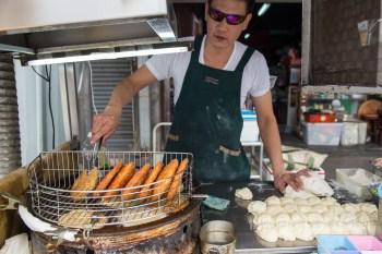 【台南美食】新化老街上的人氣蔥肉煎餅,秒殺等級的美味:上海老爹蔥肉煎餅