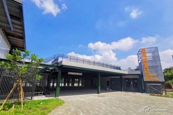 【台南交通】貨櫃屋型態的台南轉運站,未來台南交通的樞紐!