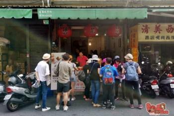 【台南甜點】台南首創彩虹白糖粿,一次讓你吃到六款不同風味白糖粿:台南彩虹白糖粿