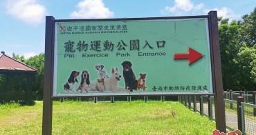 【台南活動】汪星人獨享派對來了,活動當天免費寵物登記、狂犬病疫苗注射~